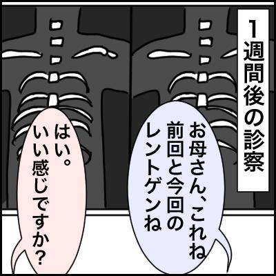 03C54DA1-247F-4D66-B998-6E45FCC62FB8