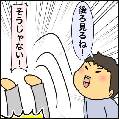 59676FD5-82A1-4884-A539-46B21F40F690