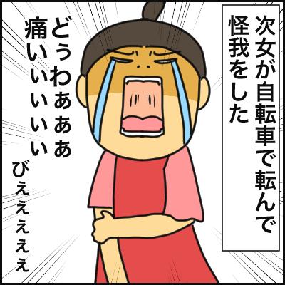 868B7F1C-7443-4C20-A5FC-9784846B7929