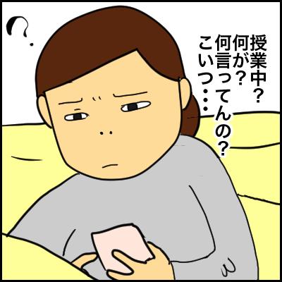 76BAC4D0-B5FB-4C2D-84D4-B50A8B623CA7