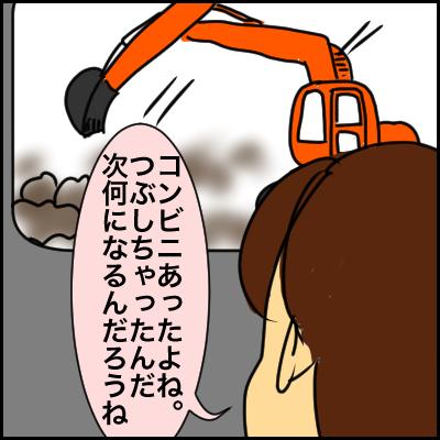 BC7FEC58-5099-4BE3-A62B-2E8DFAC708B1