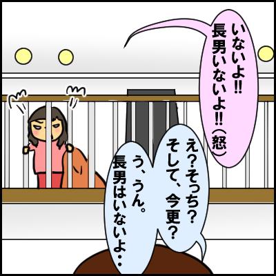 kizuku7