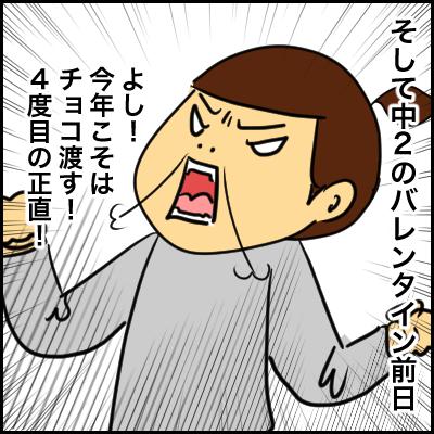 8DAF7048-B8FE-40F9-B733-3AA2FBEBA7E4