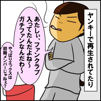 oyakata3