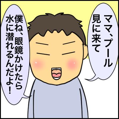 112F6C0E-AD21-4E7D-826C-8109A9222A0E