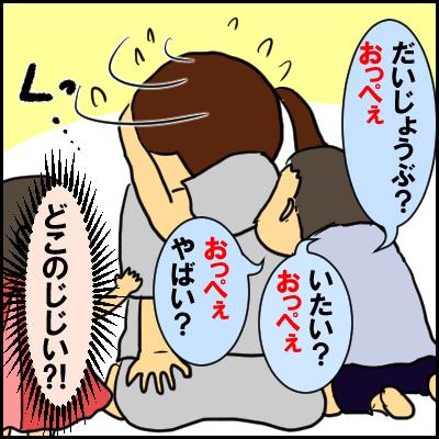 mune6