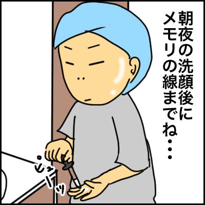5309D3B0-8E63-4B6D-8A9B-9E886DDD65C6