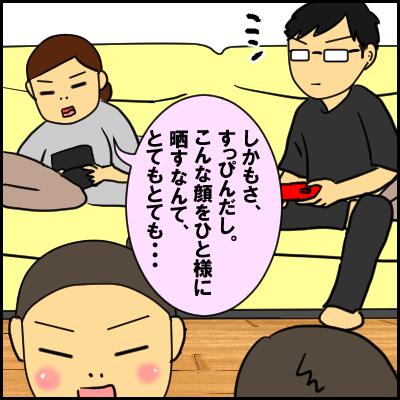 zyusu4