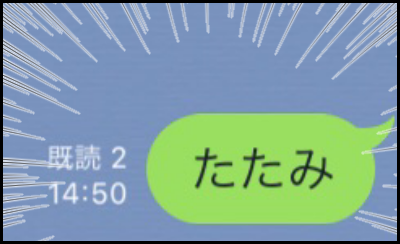 26290F98-0E63-4BEE-B4EB-72954EA09784