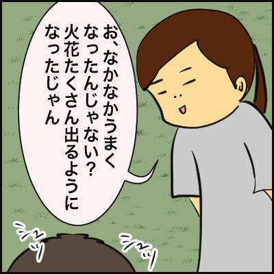 7727B6BA-4DB1-4B3B-806B-A1DC1364BB86