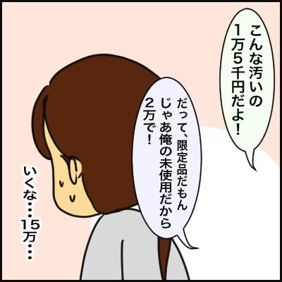 0E570D48-FCF2-4E89-8061-3003B4202D02