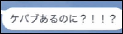 ABD1D607-DB19-4BEF-8C71-497317353B77