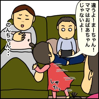 6CD5D958-0BEC-4E7D-83D6-5EC63BA11A88