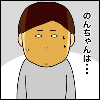 481886CE-3827-40E9-80D9-B5B8C6FAA2CF