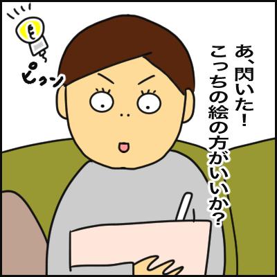 9049DE33-D7B6-4F52-9FEB-2E790D6A7403