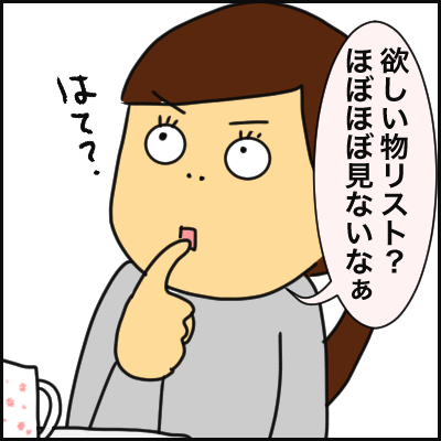 59A739B0-46E3-415C-A58F-5934B8CBE066