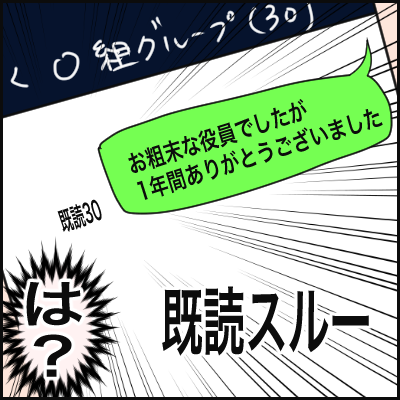 E00B38E1-1038-4148-9369-50BF1A9A3F99
