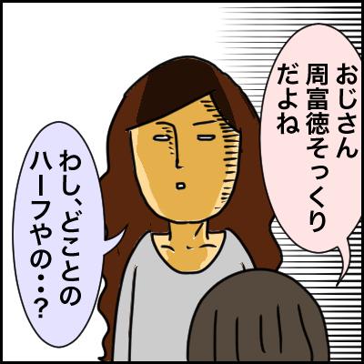 D676F9CD-16FB-49BF-9E23-99522A707A3A