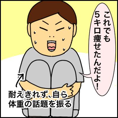 F81FBDBB-1847-47E6-B669-592C179619DD