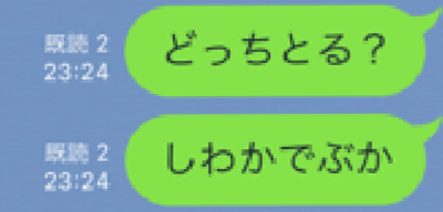 nomi9