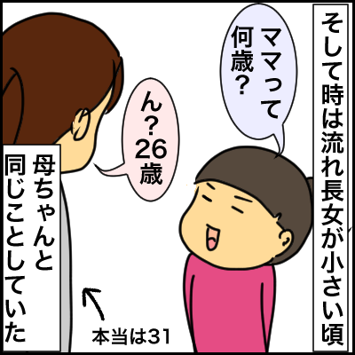 D4A759D1-4FAC-4963-AD02-81D90C51AFC8