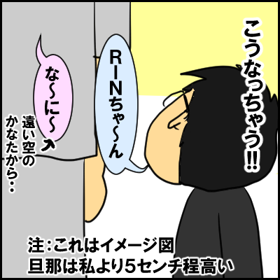 kutu11