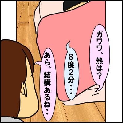 kodomo5
