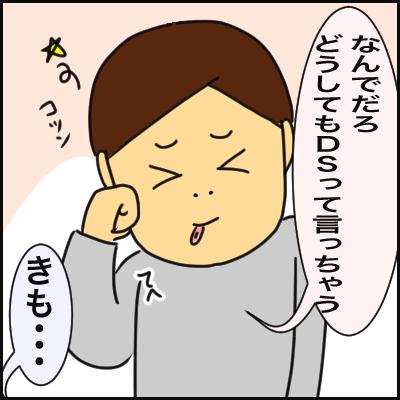 184B41BB-8A8A-42FF-8AEB-379FF0A2C0B6