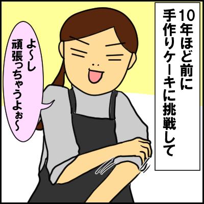 tyoko7