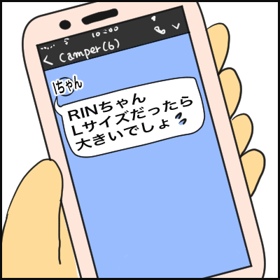 D5DBCA8E-914D-4E04-8105-FE986397B1E4