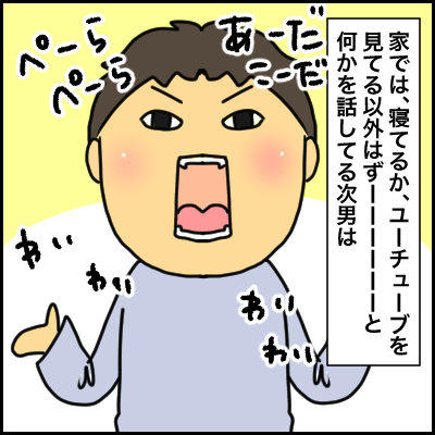 54DF5BB2-8E9E-4F53-A9CE-2728A3BDA554