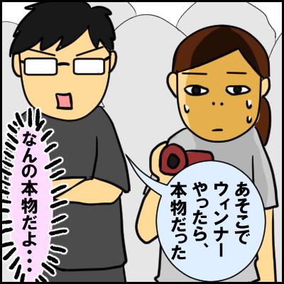 undoukai9