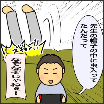 ABC16D42-3A9B-4DDD-8AA0-2E4A0EBE4599