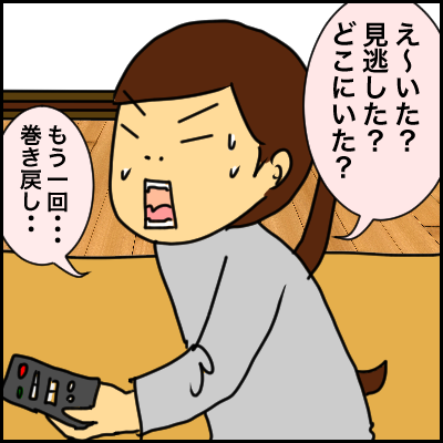 1375D7F6-E6D4-409A-A548-25A2796BF428