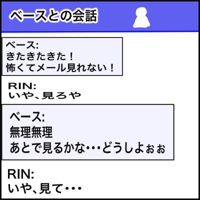 450FF45C-00AF-4184-9E3D-D1EAD740AE01
