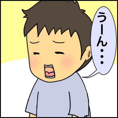 3050543F-22CD-456C-93D6-D299387E07FD