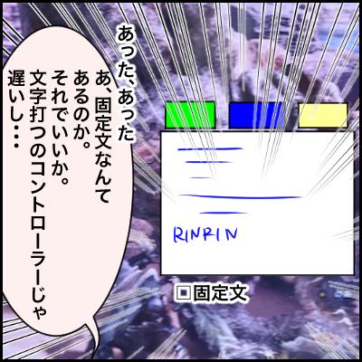 B8CDE888-EC88-4D7C-84CD-D49C962E4955