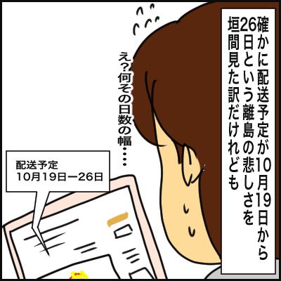0DF4CD0F-D3CF-4229-A204-228A31E24D0B