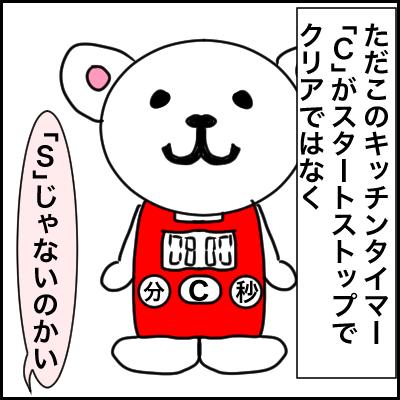 812C1AA3-11F2-46B4-B430-53E9E2C466BA