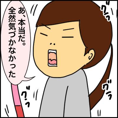 FC17A65F-0F2D-45C6-B5CD-03B4A7EB6B7B