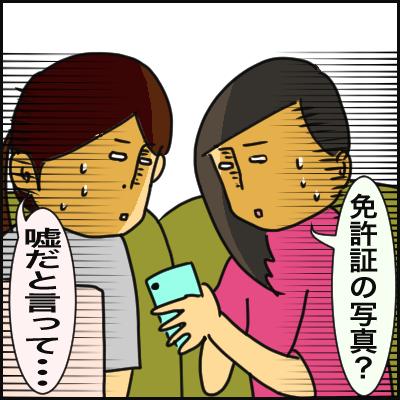 AB216C26-7073-4DFD-A00D-3461119A156A