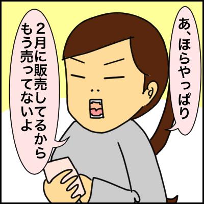A0AA0415-CBF2-4C18-976F-45493C1C9E2A