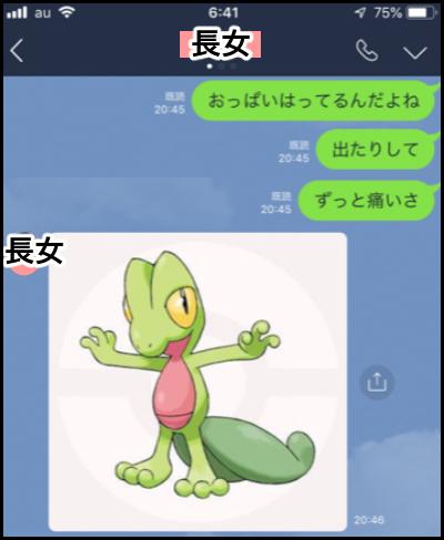 E2D852F4-4818-4604-A15F-61300D2A5FB2