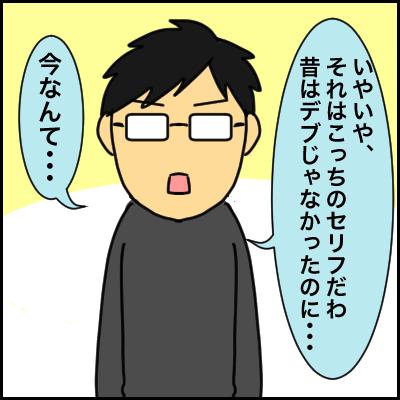 F421616C-11F7-4F36-8DC0-D7587D8082B1