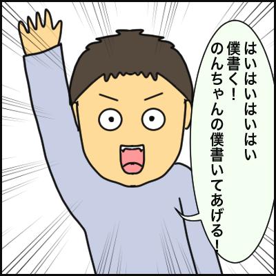 E16574CC-170A-4349-A181-0BD3E16D2292