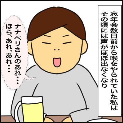 C0D9428B-7D68-4040-9CB2-D95A4788B616