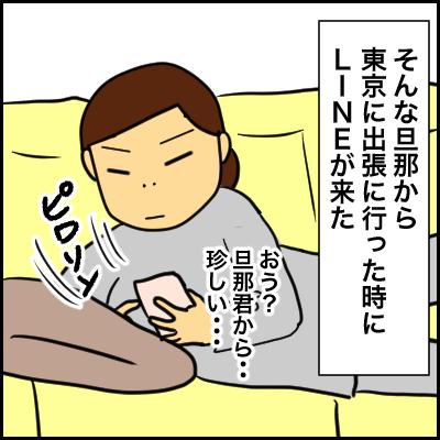 0186D1C8-A99F-4DCC-B74B-F32338E460F2