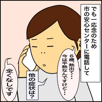 0AD55F0F-2950-4B67-916D-77F6F1DDD87D
