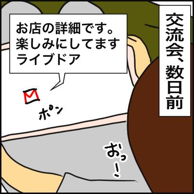 4C499BD2-3202-4747-954D-3D9FD83562CF