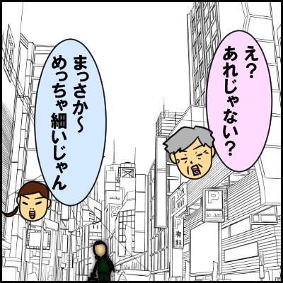 kisei4